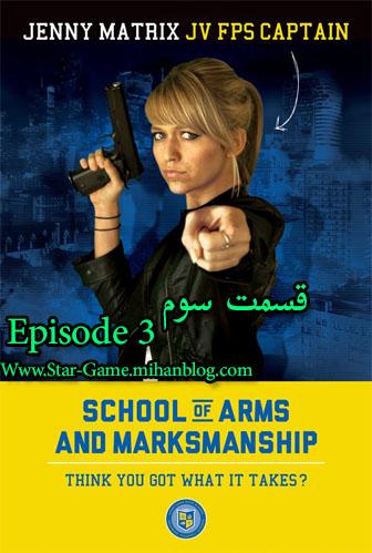 دانلود قسمت سوم از مجموعه Video Game High School همراه با زیرنویس فارسی