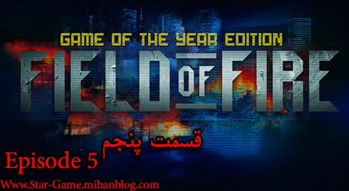 دانلود قسمت پنجم از مجموعه Video Game High School همراه با زیرنویس فارسی